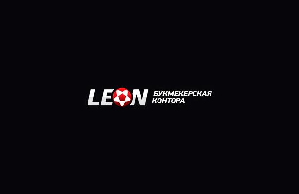 Леон ставки пари матч