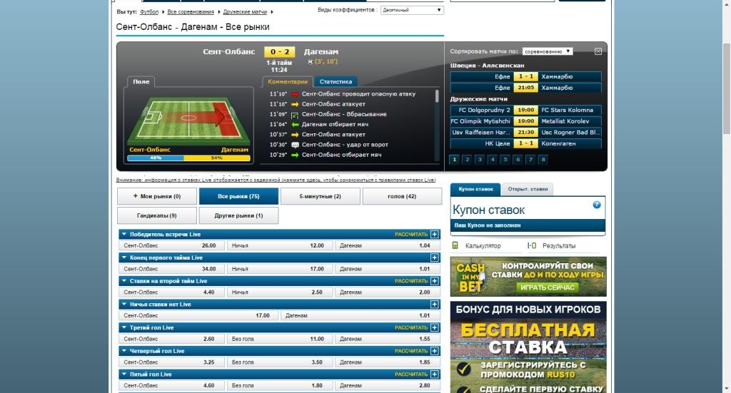 live - William Hill