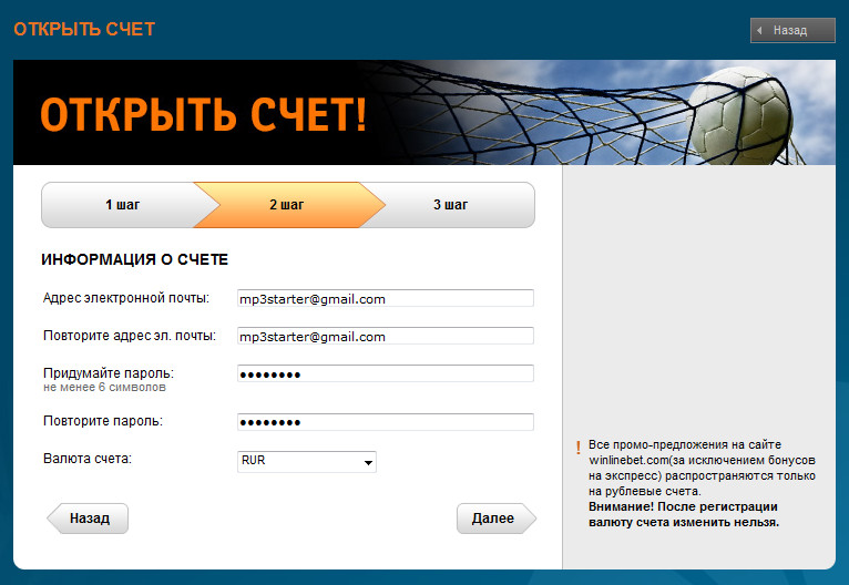 букмекерская контора с выводом денег через вебмани