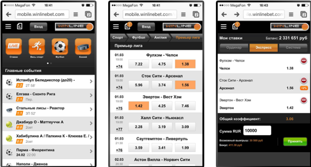 Ставки онлайн на спорт в рублях мобильная версия